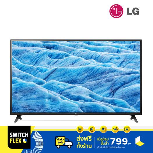 (จัดส่งฟรี)lg Smart 4k Uhd Tv 60 นิ้ว รุ่น 60um7100pta รุ่นปี 2019(ไม่มีเมจิครีโมท).