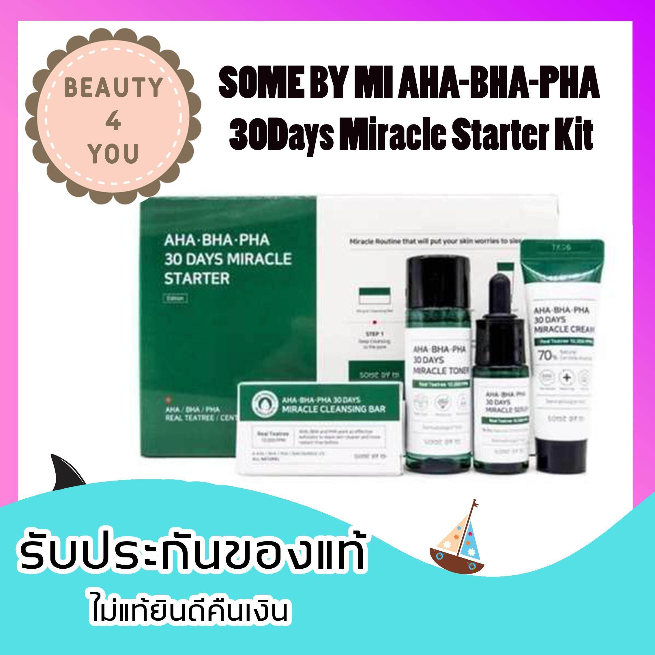 โปรลดพิเศษ SOME BY MI AHA-BHA-PHA 30Days Miracle Starter Kit ของแถมเป็นการ์ดดาราเกาหลี (1ชุด)