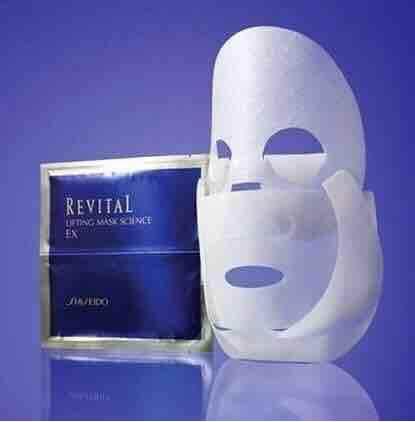 Shiseido Revital Lifting Mask Science Ex By All Beauty Nittaya.