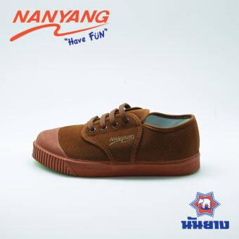 Nanyang Have Fun ไม่ต้องผูกเชือก สีน้ำตาล (Brown)