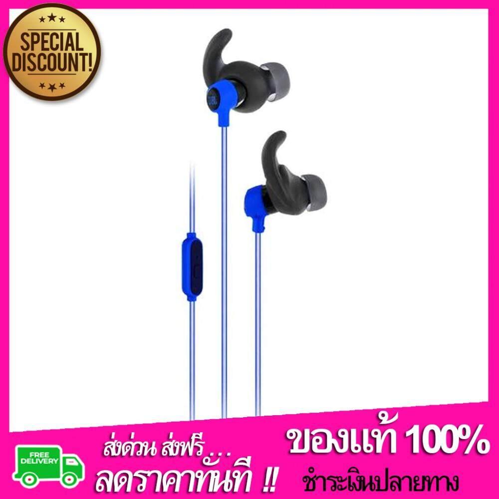 ลดแรงส์!! Headphone Jbl Ref Mini (blue) ของแท้ 100% จัดส่งฟรี! ></noscript><img class=