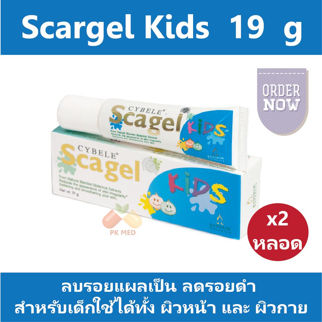 รีวิว (2 หลอด) Cybele Scagel Kids สกาเจล คิดส์ ลบรอยแผลเป็น ลดรอยดำ สำหรับเด็กใช้ได้ทั้ง ผิวหน้า และ ผิวกาย 19 g