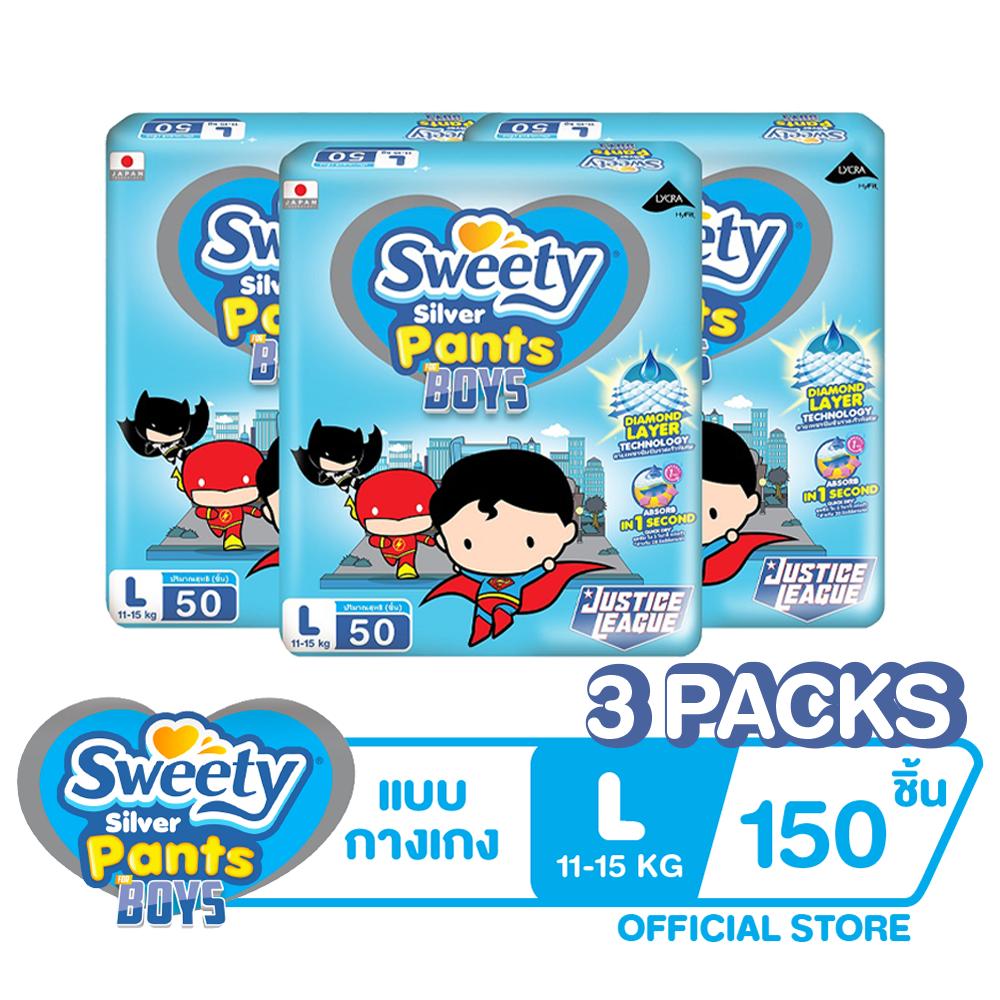 ซื้อที่ไหน ขายยกลัง! Sweety Silver กางเกงผ้าอ้อมรุ่น Silver ( Boy ) L Size (3 ห่อในกล่อง x 150 ชิ้น) แพมเพิสยกลัง แพมเพิสราคาถูก ผ้าอ้อมแบบกางเกง สำเร็จรูป