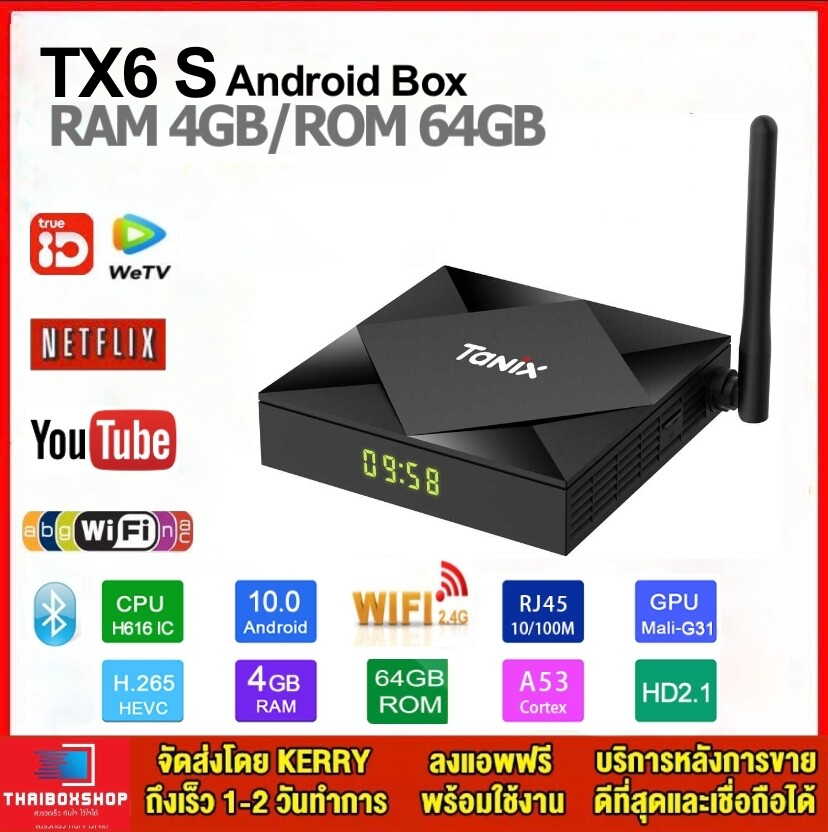 Tx6s (64gb Rom ) Cpu H616 Ram4 Rom 64 Wifi 2.4g+bluetooth Smart Tv Box รุ่นใหม่ปี 2020 ซื้อร้านนี้ดีกว่าแน่นอน.