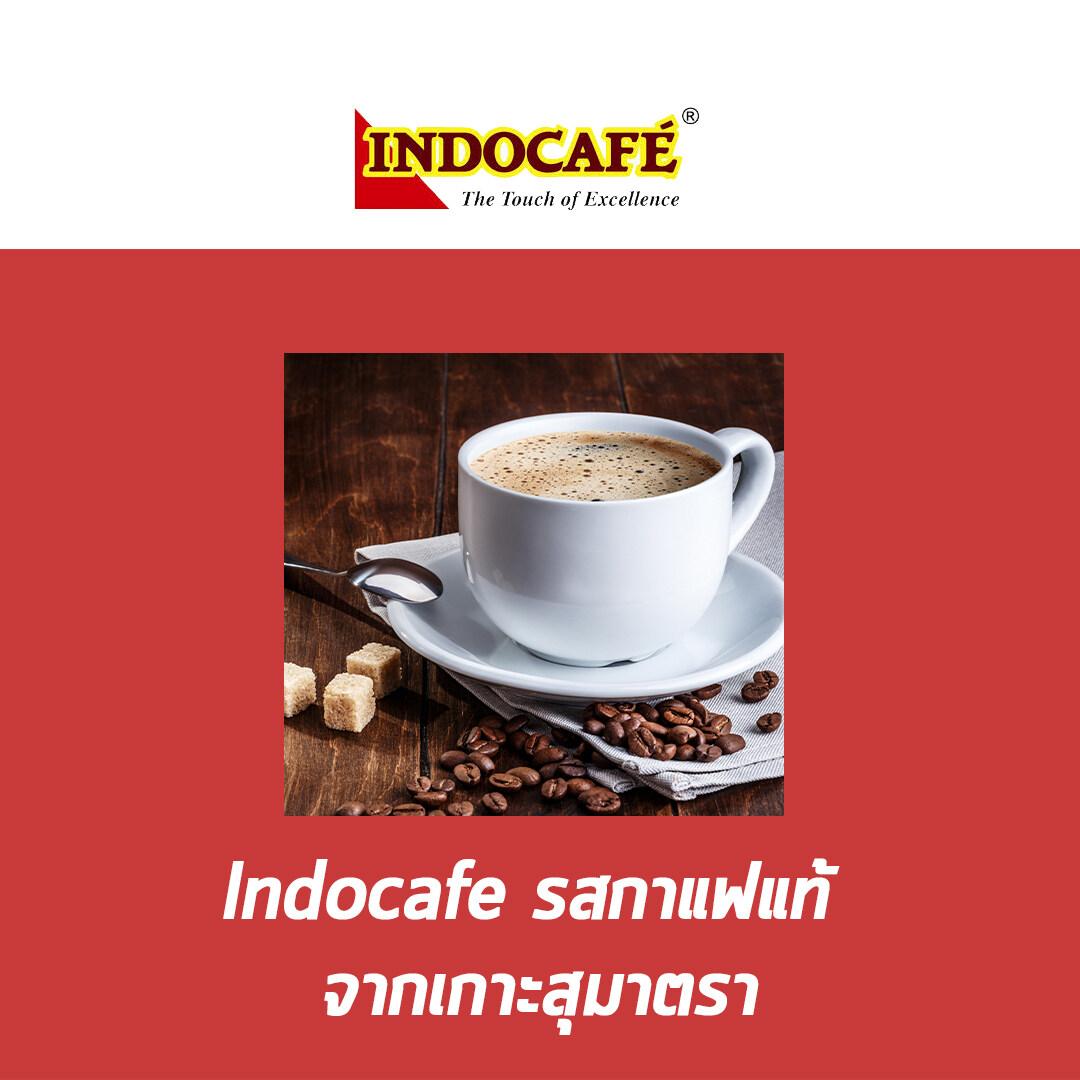 กาแฟเข้ม กาแฟสำเร็จรูป กาแฟแท้ กาแฟดำเข้ม กาแฟผง 100 กรัม(ส่งkerry).