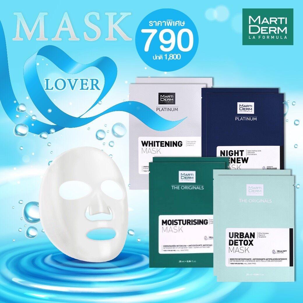 เซต มาร์คหน้า Masks Lover สุดคุ้ม.