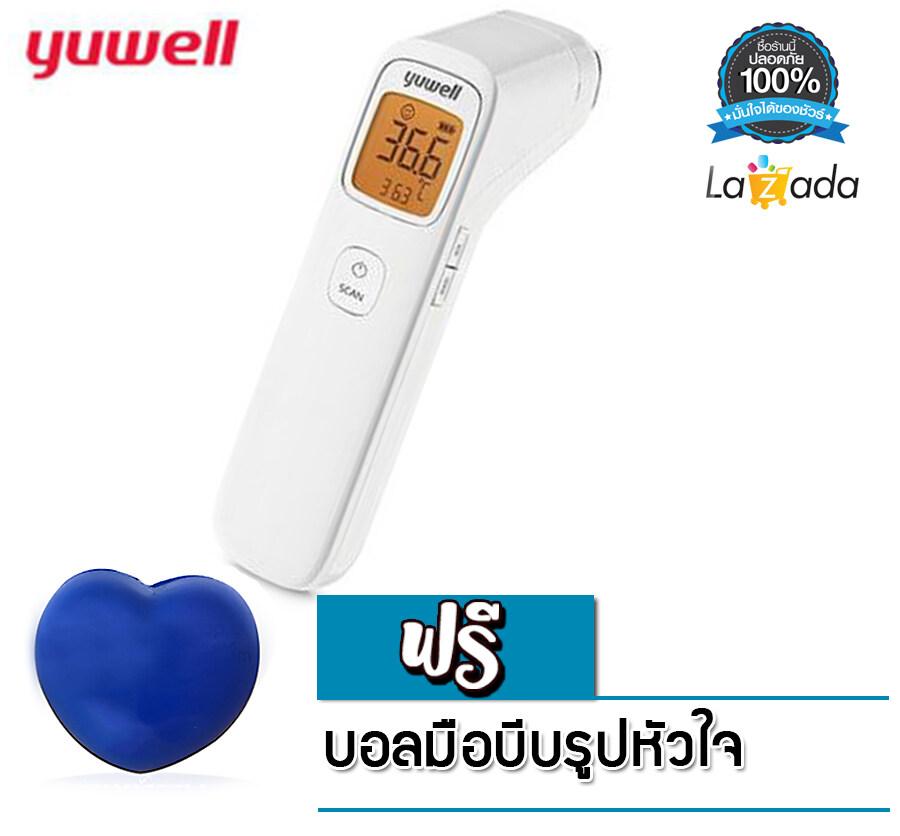 Yuwell เทอร์โมมิเตอร์อินฟราเรด วัดไข้ทางหน้าผาก รุ่น YHW-2+บอลมือบีบรูปหัวใจ