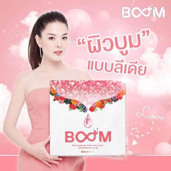 (ส่งฟรี ของแท้ 100%) Boom Collagen บูมคอลลาเจน อาหารผิว สำหรับคนรักผิวที่ต้องการความกระจ่างใส ( 1 กล่อง = 14 ซอง ) By Beauty88.shop.