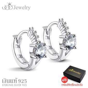 555jewelry ต่างหูเงินแท้ ดีไซน์ต่างหูเพชรสวิส เครื่องประดับ ต่างหูแฟชั่น Sterling Silver 925 Fashion Jewelry Women Earrings ดีไซน์เรียบๆ ต่างหูห่วง แบบคลาสสิคสวยเป็นประกาย ฝังเพชรสวิส CZ รุ่น MD-SLER080