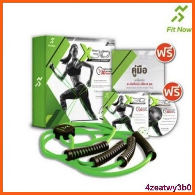 Sale ฟิตนาว Fitnow Fit Now ของแท้ ประกัน. อุปกรณ์เสริมฟิตเน็ต ออกกำลังกาย เพื่อสุขภาพ.