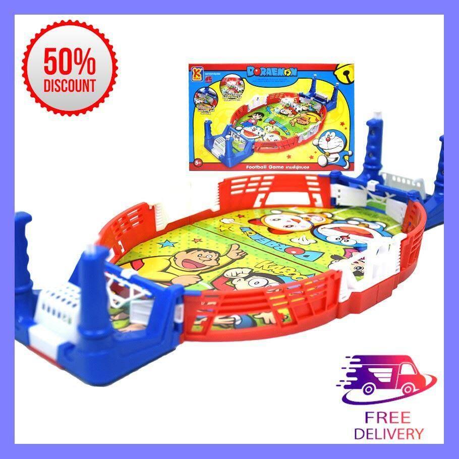 ของเล่นเด็ก Doraemon Football Game เกมส์ฟุตบอล ขนาด ก.18 * ย.38 * ส.9 ซม. ลายลิขสิทธิ์แท้ ชุดของเล่นเด็ก ของเล่นฝึกจับ รถของเล่นเด็ก ของเล่นฝึกมือ ของเล่นของสะสม ใครยังไม่ลอง ถือว่าพลาดมาก !!.
