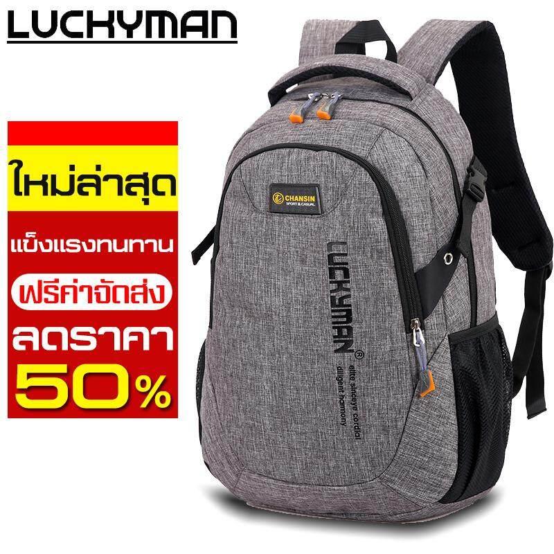** จัดส่งฟรี **backpack Waterproof กระเป๋าสะพายหลัง กระเป๋าใส่โน๊ตบุ๊ค กระเป๋าเป้เดินทาง กระเป๋าเป้ลำลอง สไตล์เกาหลี กระเป๋าเป้ กระเป๋านักเรียน แฟชั่น กระเป๋าเป้สะพายหลัง กระเป๋าเป้เดินทาง By Panpan International.