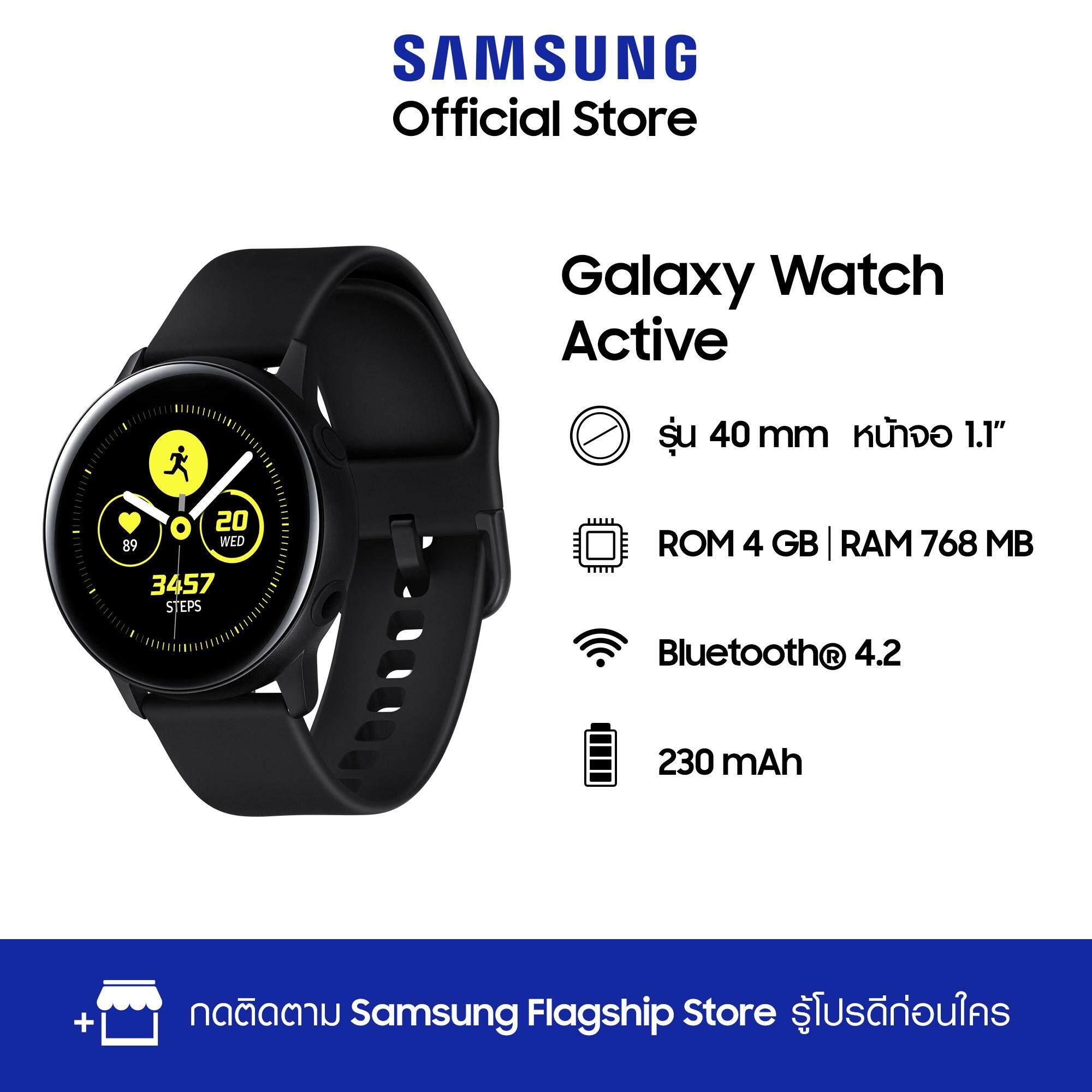 2020 [ราคาพิเศษ!!!][รับประกันร้าน 3 ปี] Samsung Galaxy Watch Active ( สมาร์ทวอทช์ Smart Watch ) [global Version] แถมฟรีฟิล์มกันรอย - คลังสินค้าพร้อม(จำกัดเวลาการลดราคา).