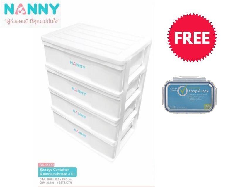 รีวิว NANNY ลิ้นชัก 4 ชั้น ลิ้นชักอเนกประสงค์ ลิ้นชักพลาสติก( Multipurpose Drawers) With (Free Baby Moby Wet Wipes x 2) หรือ (Free Food container)