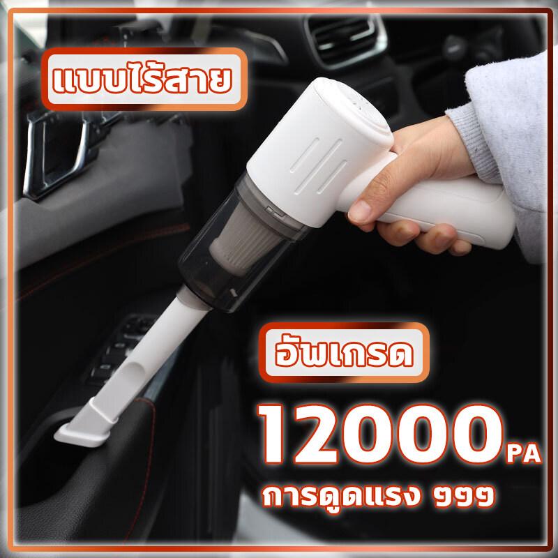 Lolipop อัพเกรด New เครื่องดูดฝุ่น ไร้สาย 12000pa การดูดแรง สีดำ เครื่องดูดในรถ เครื่องดูดฝุ่นในรถ เครื่องดูดไรฝุ่น Coreless Car Vacuum Cleaner.