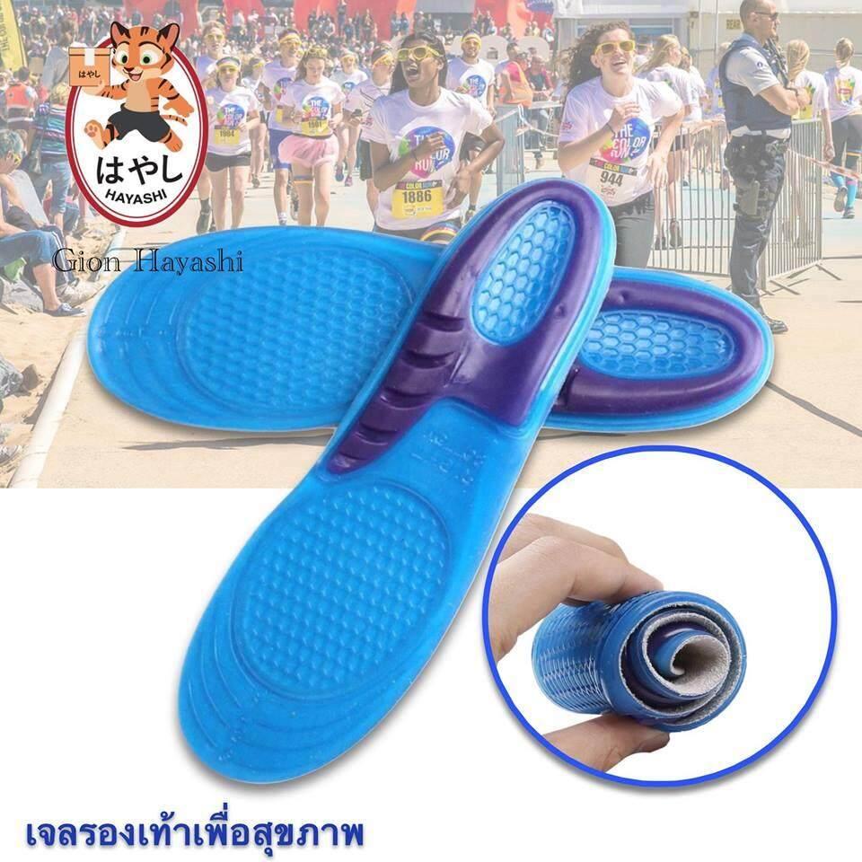 Banzai - แผ่นเสริมรองเท้าซิลิโคนเจลเพื่อสุขภาพ (soft Gel) เจล Activ ดูดซับแรงกระแทก มีไซส์ S,m,l By Gion Intertrade.