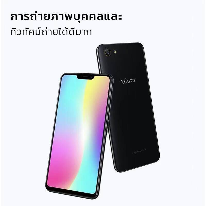 โทรศัพท์ Vivo รุ่น Y81 เครื่องแท้ 100% Ram 3GB Rom 32GB /Ram 3GB Rom 64GB จอ 6.22 นิ้ว มีรับประกันร้าน เครื่องมีปัญหาเปลี่ยนได้ภายใน 7 วัน แถมฟรี เคสใส