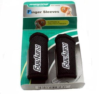 2pcs/set Pro Basketball Volleyball Finger Protect Pad Protector Support Supporter (size S)- Intl