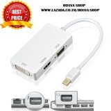 ราคา 3 In 1 Mini Displayport Thunderbolt Dp To Hdmi Dvi Vga Adapter Cable Converter For Apple White Intl Unbranded Generic