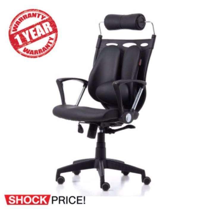 Ergotrend เก้าอี้เพื่อสุขภาพ เออร์โกเทรน รุ่น Dual-05BPP สีดำ