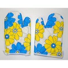 ถุงมือกันความร้อน ถุงมือเตาอบ ถุงมือไมโครเวฟ ลายดอกไม้สีเหลือง/ฟ้า จำนวน 1 คู่.