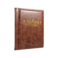 ทบทวน 1 Pc 10 Pages 250 Pokets Units Coin Album Collection Book Holders Russian Language Brown Intl