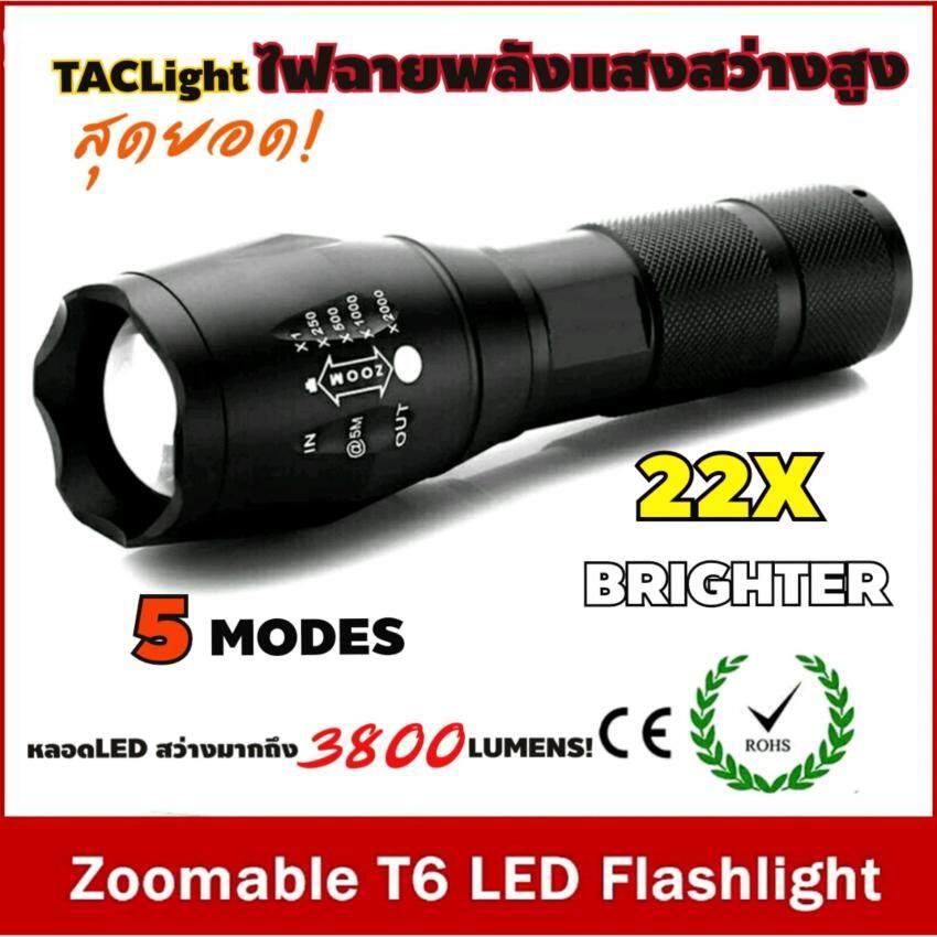 ขาย สุดยอดไฟฉายความสว่างสูง ยอดขายอันดับ 1 ในอเมริกา Taclight High Powered Tactical Flashlight With 3 Modes Zoom Function ปรับหน้าไฟได้ 3 รูปแบบ ส่องไกล 500 เมตร ใช้งานในระบบการบิน ส่องไฟ Sos ได้ เซทค่ากระพริบอัตโนมัติได้ต้องรุ่นนี้เท่านั้น Unbranded Generic ใน กรุงเทพมหานคร