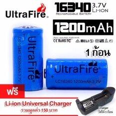 ทบทวน ที่สุด 1 X Ultrafire 16340 Cr123A Lc16340 Lithium Battery 1200 Mah 3 7V Rechargeable Li Ion Battery ถ่านชาร์จ ถ่านไฟฉาย แบตเตอรี่ไฟฉาย แบตเตอรี่ อเนกประสงค์ ไฟฉาย อุปกรณ์รักษาความปลอดภัย ของเล่น Blue Free Li Ion Charger