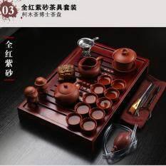 โปรโมชั่น ชุดชาจีน สำหรับชงชา ครบเซต สำหรับ10ท่าน รวมอุปกรณ์ 20 ชิ้น กรุงเทพมหานคร