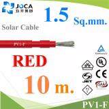 ราคา 10 เมตร สายไฟ Dc สำหรับ โซลาร์เซลล์ Pv1 F 1X1 5 Mm2 สีแดง เป็นต้นฉบับ Solar Thailand