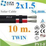 ส่วนลด สินค้า 10 เมตร สายไฟ Dc สำหรับ โซลาร์เซลล์ Pv1 F 2X1 5 Mm2 เส้นคู่