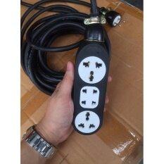 ราคา ปลั๊กไฟต่อพ่วง 10 เมตร Vct 2X1 5 ปลั๊กเสียบเป็นปลั๊กยางกันกระแทกอย่างดี Unbranded Generic