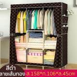 ราคา ตู้เสื้อผ้า ปิดด้วยซิป พร้อมช่องเก็บของ ขนาดใหญ่ สไตล์ญี่ปุ่น ทนน้ำหนักได้มากกว่า 100 กิโลกรัม แข็งแรงและทนทานด้วยท่อเหล็กใหญ่เป็นพิเศษ ประกอบง่าย Thailand