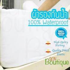 ราคา ผ้ารองกันเปื้อน รัดมุม กันน้ำ 100 Waterproof เป็นต้นฉบับ