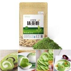 100 กรัมผงชาเขียวมัจฉะชาเขียว Pure Organic Premium ใบชาผงในภาชนะปิดสนิทบ้านเค้ก - Intl.