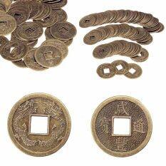 100 ชิ้นฮวงจุ้ยจีนโอเรียนเต็ลจักรพรรดิโบราณเงินเหรียญโชคดี Fortunewealth - นานาชาติ.