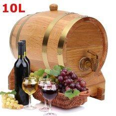 โปรโมชั่น 10L Vintage Oak Wood Barrel Keg For Wine Spirits Whisky Port Liquor French Toast Intl ถูก