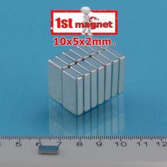 แม่เหล็กแรงสูง นีโอไดเมียม ขนาด 10mmx5mmx2mm. (20ชิ้น)