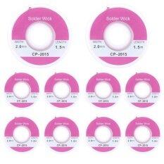 ราคา 10Pcs 5Ft 2 0Mm Desoldering Braid Solder Remover Sucker Flux Wick Cable Pink Intl Vakind