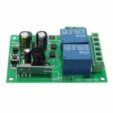 ซื้อ 110 220V 433Mhz 2 Ch Channel Wireless Rf Relay Remote Control Switch Receiver 433Mhz Intl ออนไลน์ ถูก