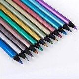 ขาย 12 Colors Metallic Non Toxic Drawing Pencils Drawing Sketching Finest Intl ออนไลน์ ใน จีน