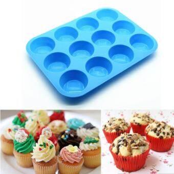 โปรโมชั่น 12 Cup Silicone Muffin Cupcake Baking Pan Non Stick Dishwasher Microwave Safe