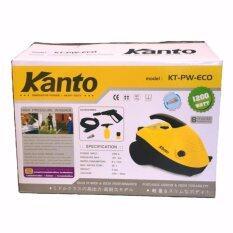 ส่วนลด ปั๊มน้ำอัดฉีดแรงดันสูง 120 Bar Kanto รุ่น Kt Pw Eco Kanto