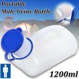 ทบทวน 1200Ml Outdoor Urine Bottle Male Mens P** Urinal Storage Camping Travel Portable Intl