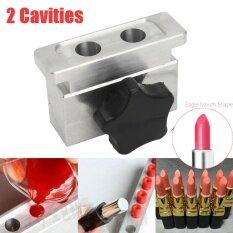 โปรโมชั่น 12Mm Diy 2 Cavities Hole Aluminum Alloy Lipstick Fill Mold Eagle Mouth Shape Intl จีน