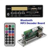 ขาย 12V Car Bluetooth Wireless Mp3 Wma Decoder Board Audio Module Usb Sd Tf Fm Radio Intl สมุทรปราการ ถูก