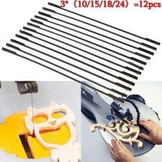 ขาย 12X 5 125Mm Pinned Scroll Saw Blades Woodworking Power Tools Accessories Intl ถูก