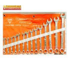 ราคา ชุดประแจแหวนข้างปากตายข้าง 14ตัวชุด 8 24มม ซองส้ม ตราเพชร เป็นต้นฉบับ