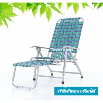 เก้าอี้พักผ่อน ปรับเอนนอนได้ รับน้ำหนักได้ถึง 150 กก. นุ่มสบายหลัง-