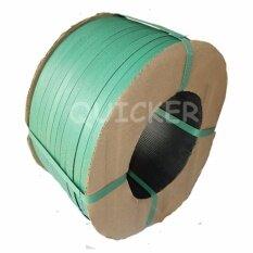 โปรโมชั่น สายรัดพลาสติก สายรัดเครื่อง 15Mm เกรด A พลาสติกPp 100 7 5 กก สีเขียว Unbranded Generic ใหม่ล่าสุด